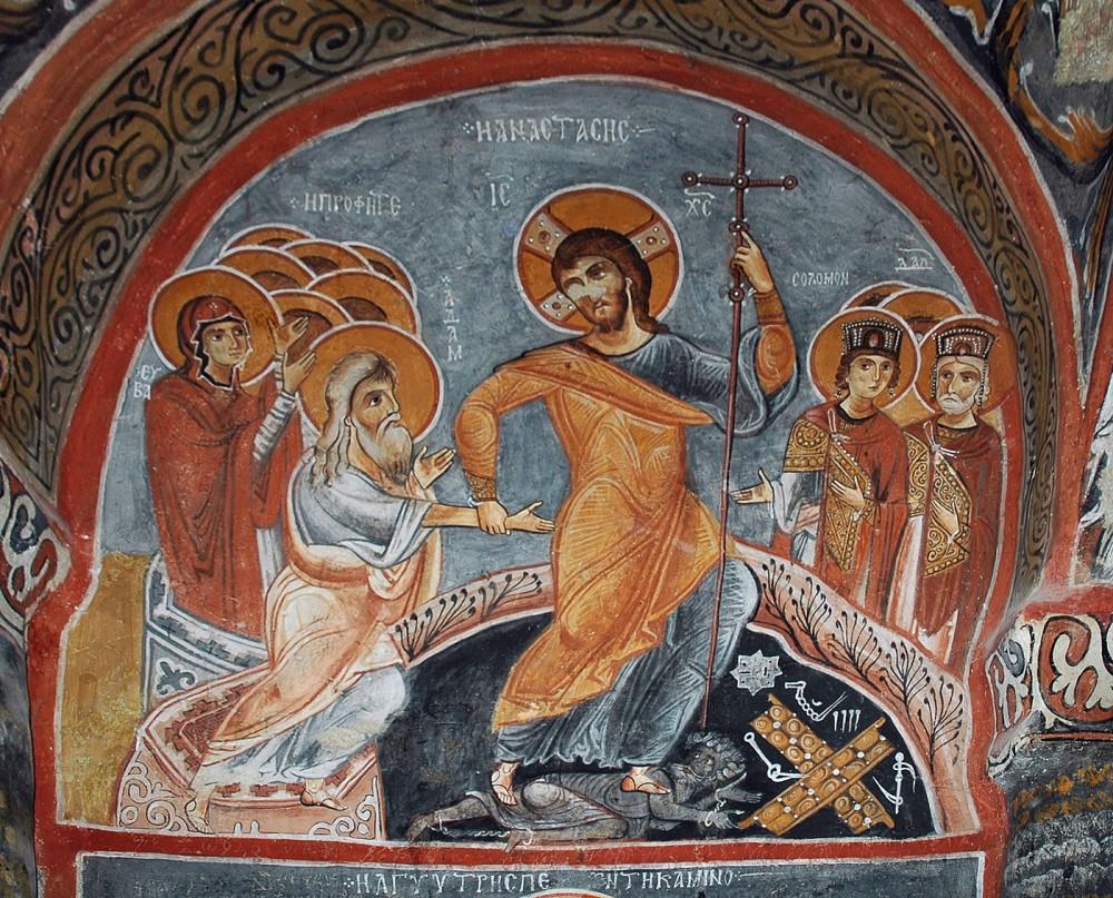 Сошествие Христа во ад. Фреска пещерной церкви в Каппадокии. XI в.