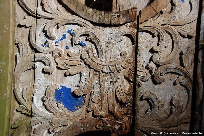 Фрагмент найденных Царских врат