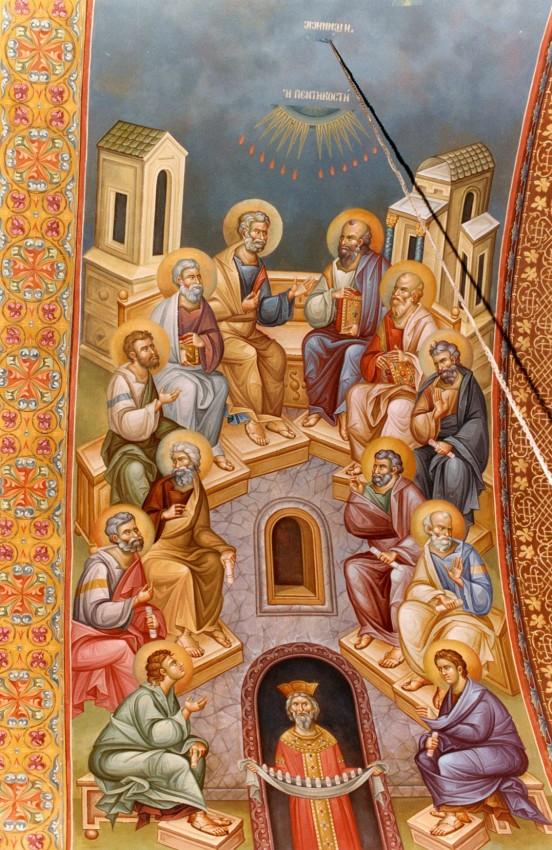 Пятидесятница. Современная греческая фреска