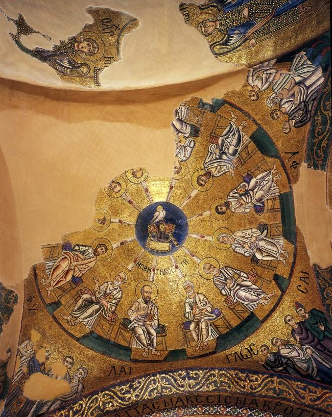 Пятидесятница. Мозаичный свод. Осиос Лукас, Греция. XII век