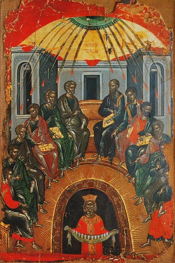 Пятидесятница. Византийская икона