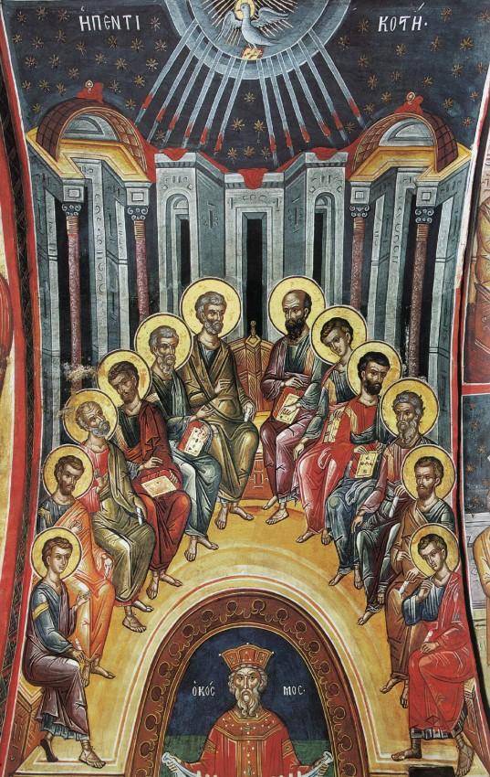 Пятидесятница. Фреска монастыря Дионисиат, Афон. Сер. XVI век