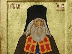 A New Saint for Carpatho-Russia: St Job of Ugolka