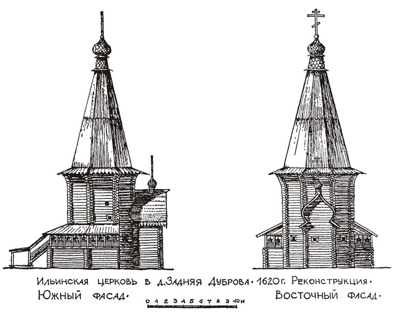 Деревня Часовенская (Задняя Дубрава). Храм пророка Илии, проект реставрации