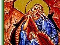 Saint Elias Who?