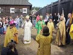 St. Vladimir's Day Celebration in Fort Ross