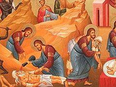 Духовная польза скорбей