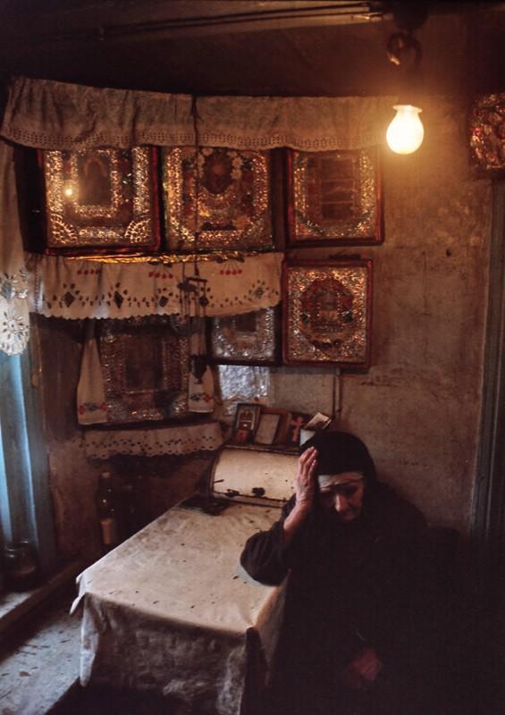 Χωριό Λιουμπόβ (Αγάπη)
