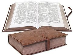 Исследуйте Писание