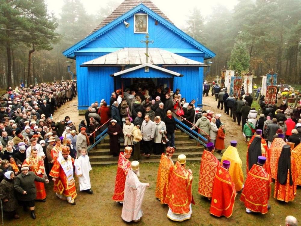 Праздник в честь св.вмч. Димитрия Солунского