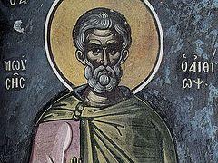 Преподобный Моисей Мурин (+Аудио)