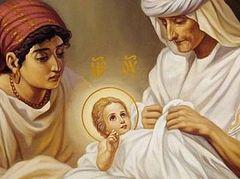 Матерь Божия есть рай