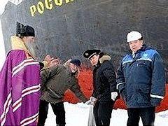 Russian Church sanctifies North Pole