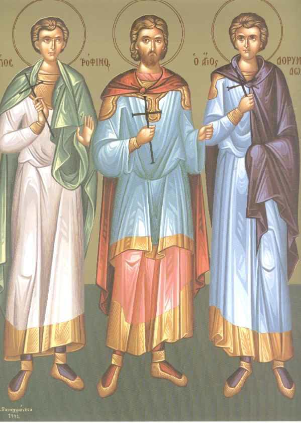 Святые мученики Трофим, Савватий и Доримедонт / Православие.Ru