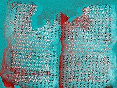 What lies beneath: Sinai's hidden texts