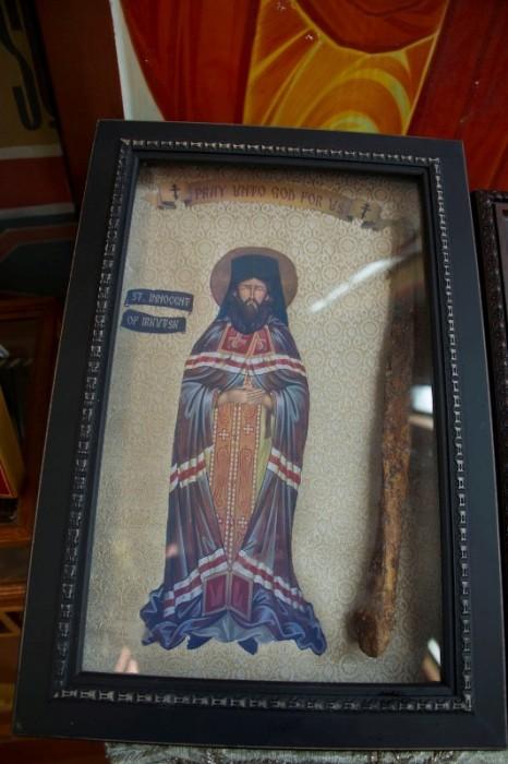 Мощи святителя Иннокентия Московского