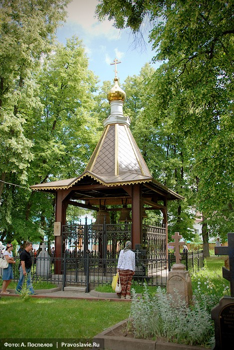 Часовня, построенная на месте убиения Оптинских новомучеников