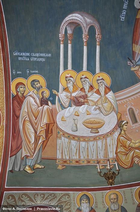 Благословение священниками Пресвятой Богородицы