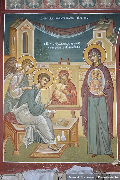Святой апостол Лука пишет икону Богородицы