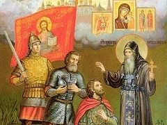 Благословение преподобного Иринарха