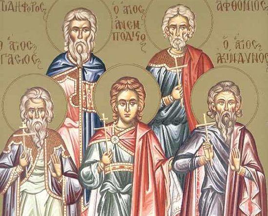 Святые мученики Акиндин, Пигасий, Аффоний, Елпидифор, Анемподист и с ними  пострадавшие / Православие.Ru