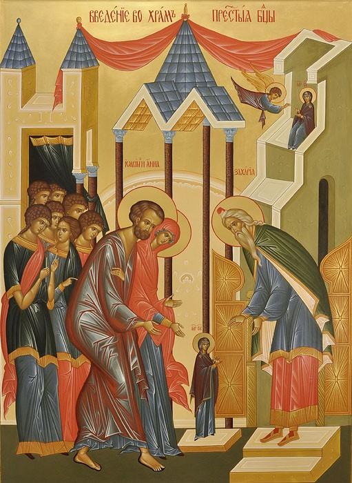 Введение во храм Пресвятой Богородицы. Современная икона