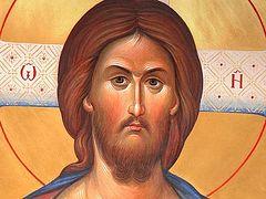 Когда Христос станет для тебя всем. Ч. 2