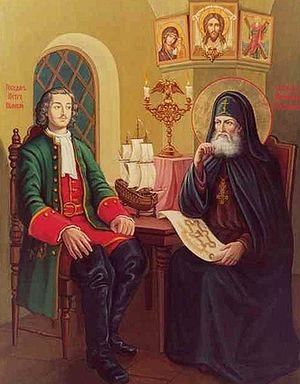 http://www.pravoslavie.ru/sas/image/100909/90974.p.jpg