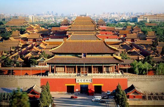 Peking. The Forbidden City.
