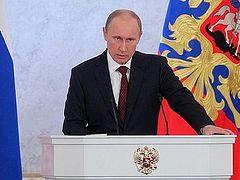 Владимир Путин: «Российское общество испытывает дефицит духовных скреп»