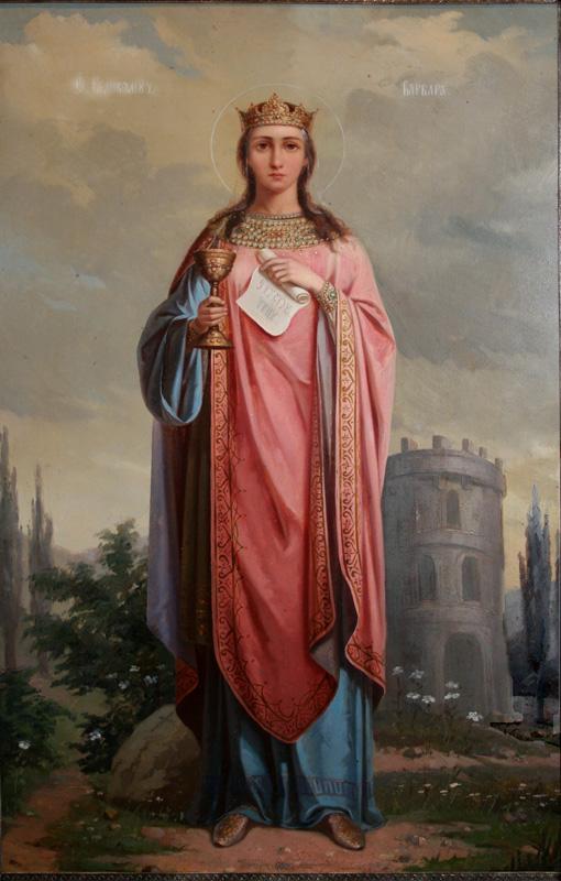Святая великомученица Варвара / Православие.Ru