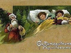 How Russians celebrated New Year before revolution