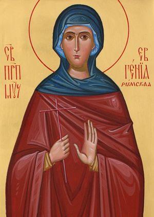 Преподобномученица Евгения и с ней Христа ради пострадавшие / Православие.Ru