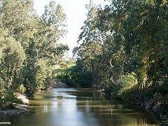 Jesus and the Jordan River