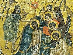 2-й канон Богоявления
