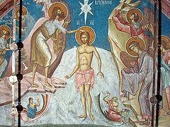 Крещение Господне: традиции и путь богоуподобления