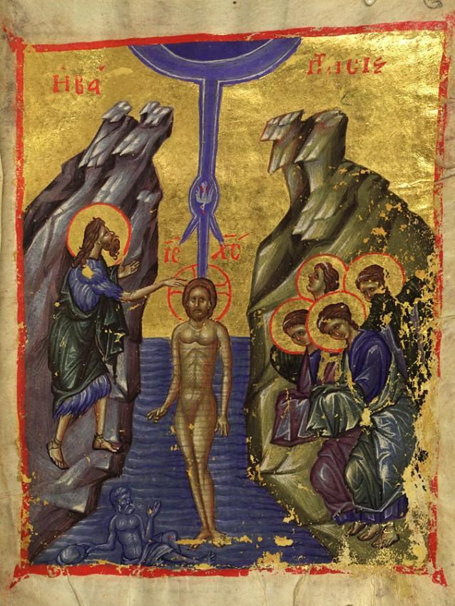 Миниатюра, Византийский менологий, XIV в.