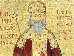 Византийcкий император: